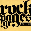 IOANNIS INTERVIEW BY ROCK PAGES GR
